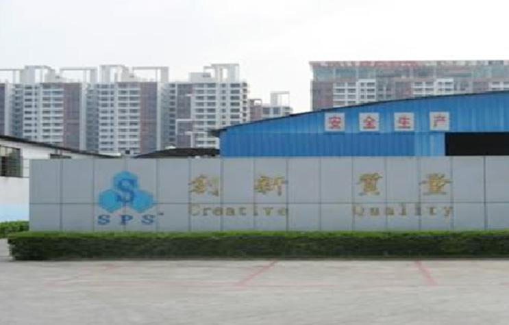 Se estableció SPS (Guangzhou) Flame Retardant Material Co., Ltd.