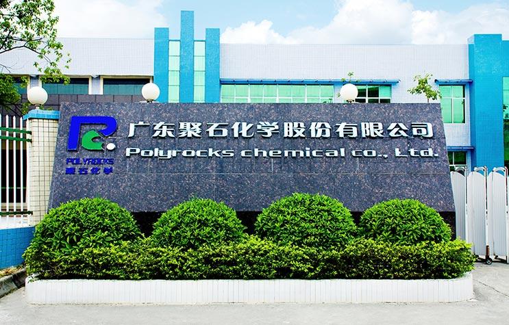 Se mudó a Qingyuan y estableció Polyrocks Chemical CO., LTD.