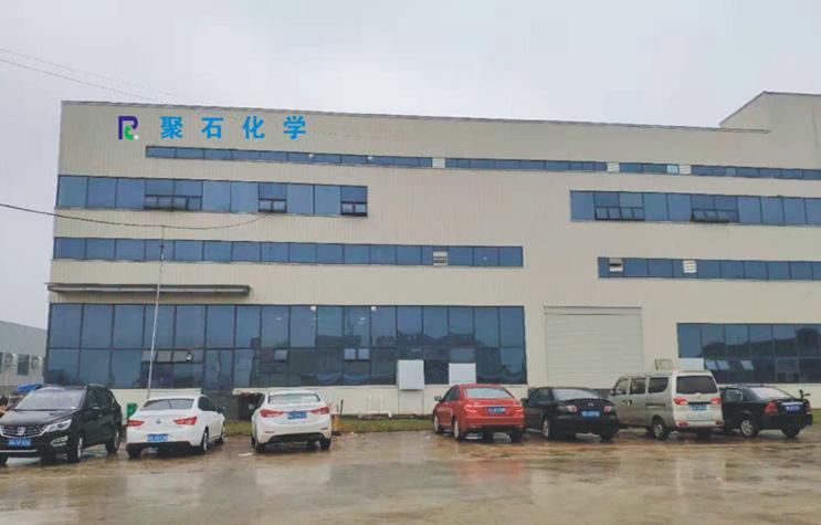 Estableció dos subsidiarias: Guangdong Juyi New Material Co., Ltd. y Polyrocks Chemical (Changsha) Co., Ltd.