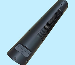 Heater shell (black)