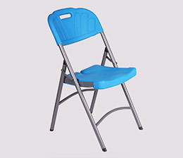 Office Folding Chair